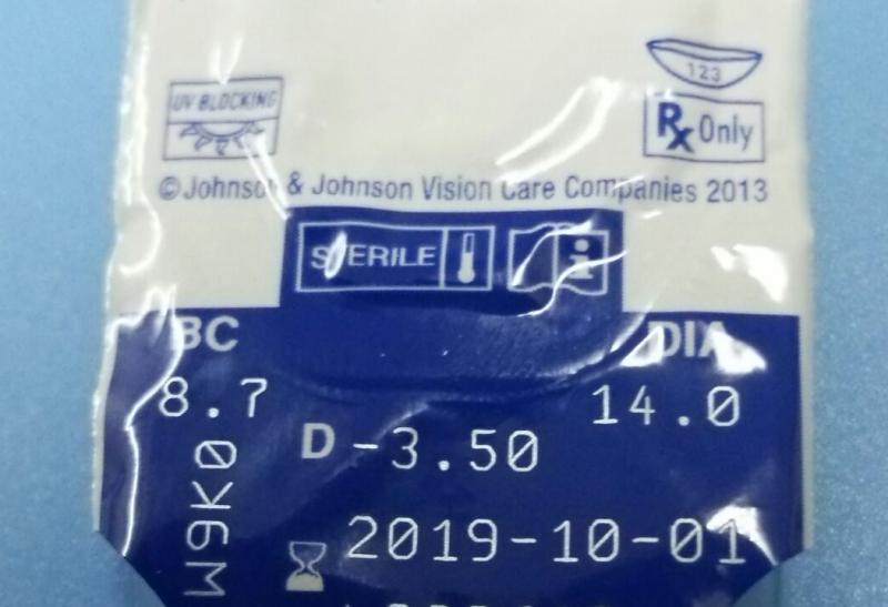 使用 コンタクト 期限 レンズ